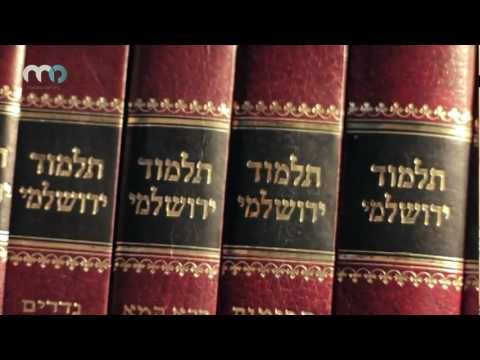 Yeshua, Yom Kippur and the Talmud