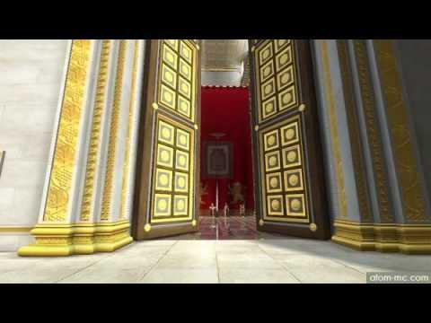 בית המקדש - הורדוס - Jerusalem Temple - Herod
