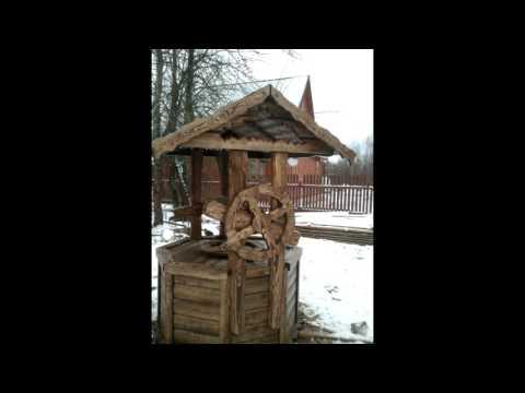 Резные домики для колодцев колодцы Можайск