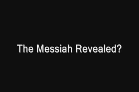 Orthodox Rabbi Reveals Name of Messiah _JESUS_,_Yehoshua_ or _Yeshua_(Hebrew) - YouTube