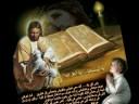 رنموا للرب ( مزمور 96 ) بصوت المرنم نيقولا مرجية