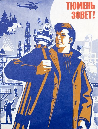 Russia Surveyor Advertisement