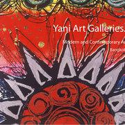 Yani Art Galleries