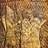 veretta king