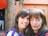 Sandra Garay