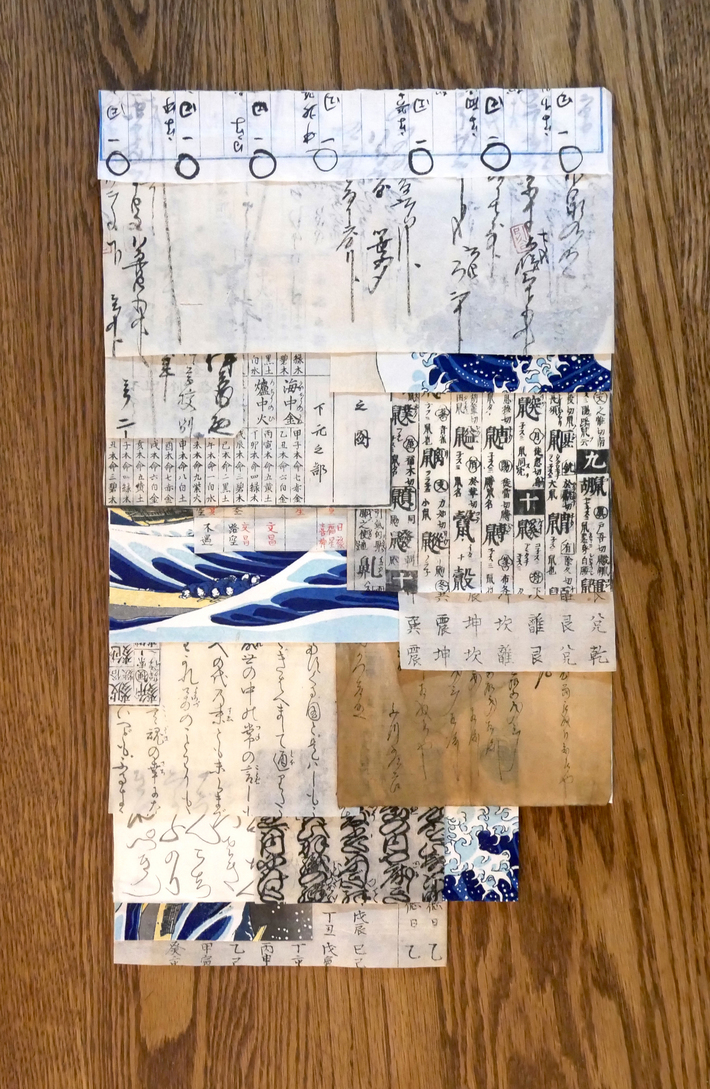 Calligraphy Collage 3