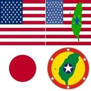 「美國人在臺灣的足跡特展」展覽資訊