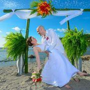 Nature Island Weddings