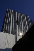 Το δεύτερο υψηλότερο κτίριο...