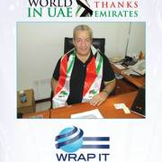 Farouk Najia
