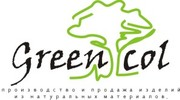 Мастерская Greencol