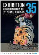 """นิทรรศการ """"การแสดงศิลปกรรมร่วมสมัยของศิลปินรุ่นเยาว์ ครั้งที่ 35"""""""