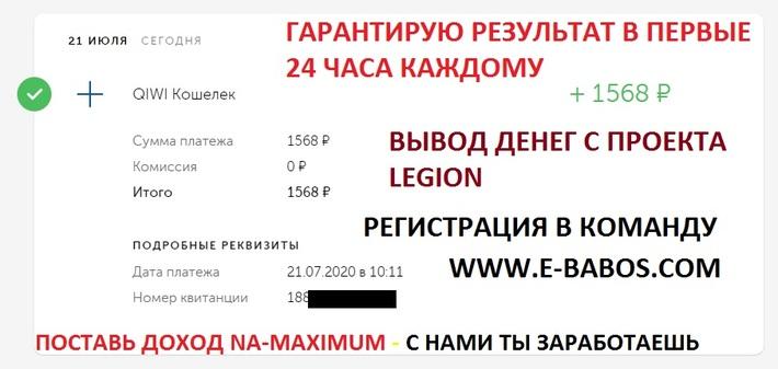7067980075?profile=RESIZE_710x