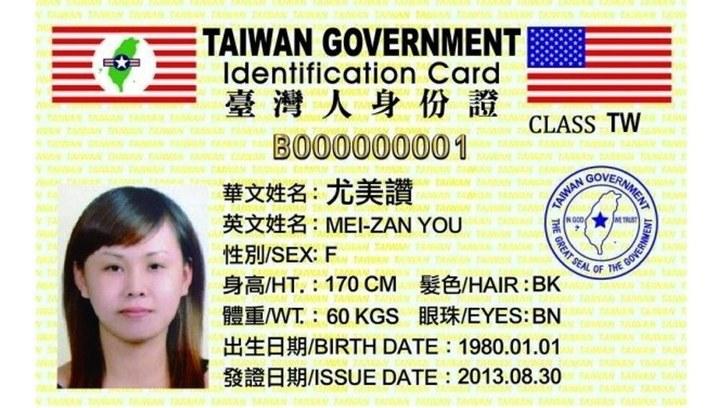 71398638?profile=RESIZE_710x