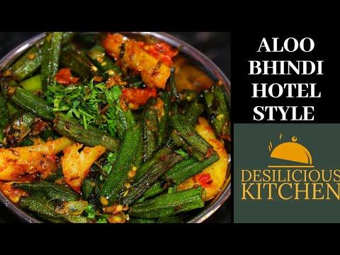 Aloo Bhindi Hotel Style  - Masaledar Aloo Bhindi by Desilicious Kitchen