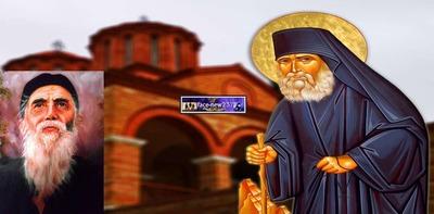 Άγιος Παϊσιος – Γέροντα, γιατί η Παναγία άλλοτε µου δίνει αμέσως αυτό που της ζητώ και άλλοτε όχι;