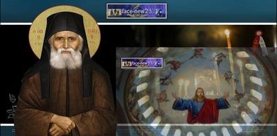 (Άγιος Παΐσιος Αγιορείτης)- Γιατί πρέπει να ζητάμε από τον Θεό να μας βοηθάει, αφού ξέρει τις ανάγκες μας;