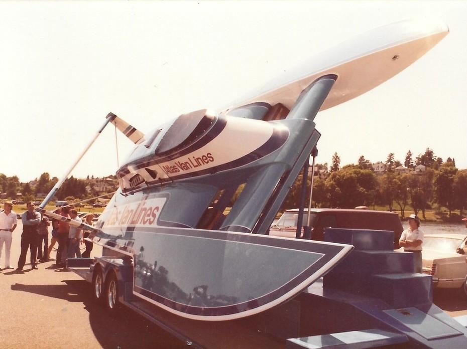June 1982 Seattle New Atlas 1st appearance 2