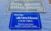 Plaque toponymique au nom de Lalla Fadma n Sumer.