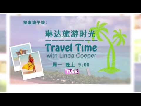 TVB Network Asia TV promo Travel Time with Linda