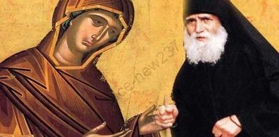 Η Παναγία άλλαξε την σκληρή απόφαση του Θεού για το γένος μας (Γέροντας Παΐσιος)
