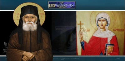 Αγία Ευφημία: Όταν συνάντησε τον Άγιο Παΐσιο...