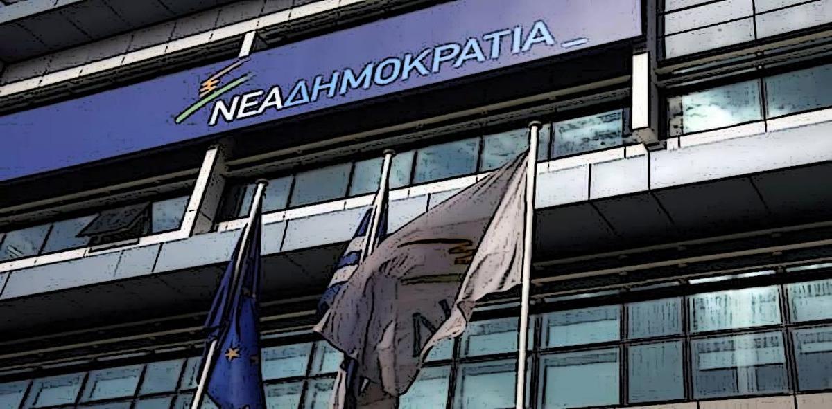 ΝΔ: «Το κομματικό όργανο του ΣΥΡΙΖΑ στοχοποιεί τους εθελοντές