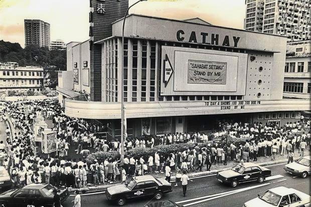 吉隆坡國泰戲院