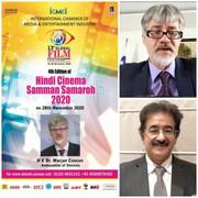 Hindi Cinema Samman Awarded to Marjan Cencen Ambassador of Slovenia