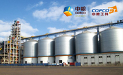 Grain Storage&Logistics Project,Beidahuang