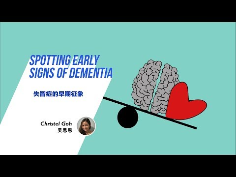 SPOTTING EARLY SIGNS OF DEMENTIA   CONNECTING