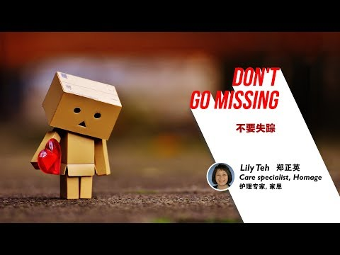 PERSONS WITH DEMENTIA - DON'T GO MISSING