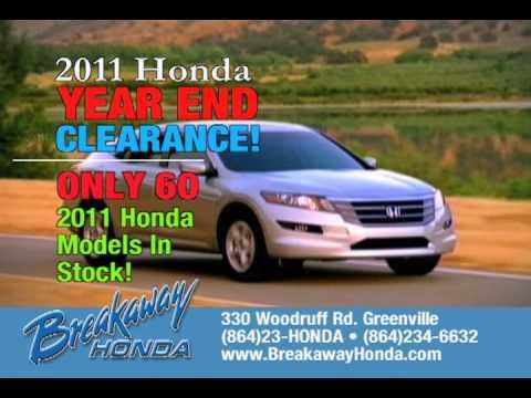 Breakaway Honda 2011 Honda Clearance   John Miller Bradshaw Automotive Greer, Easley, Greenville SC