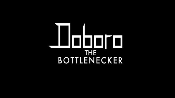 Doboro national hat day_Facebook banner