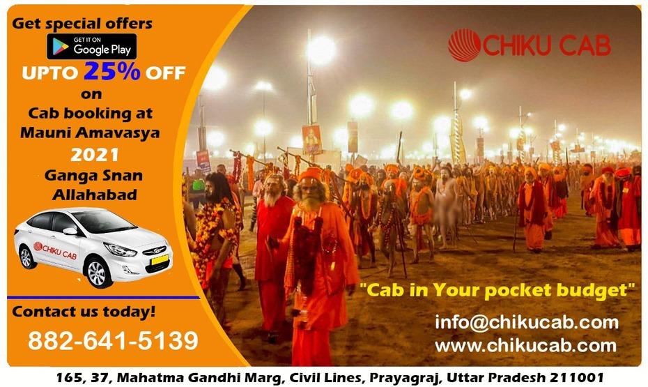 Book Lucknow to Allahabad Taxi Service for Mauni Amavasya 2021