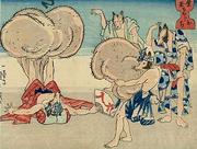 Tanuchi correspondence C…