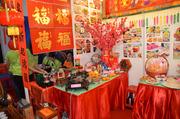 劉富威·沙巴2019己亥年新春文化村
