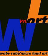 wabi-sabi art/micro land art