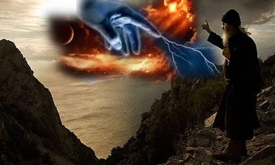 Η οργή του θεού δε θα αργήσει να φανεί (  Καλόγερος Εφραίμ )