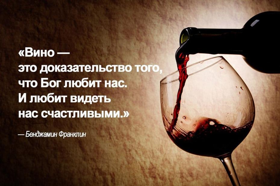 Пропаганда алкоголизма и наркомании