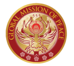 Global Mission of Peace Forum Logo