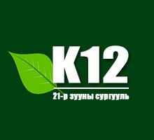 K12 Mongolia Logo
