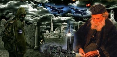 Προφητεία Μοναχού Γεννάδιου για την Ελλάδα – Ελληνοτουρκικός Πόλεμος...