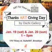 Thanks ART Giving Day