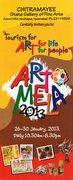 art fair 2013 hyderabad.India