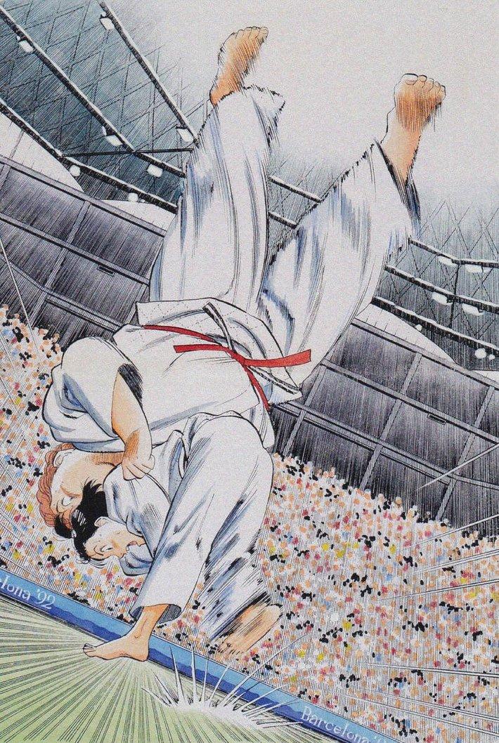 judo animation