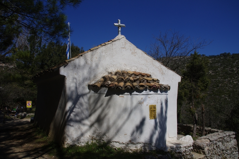 Άγιος Γεώργιος Κεραμιδίου