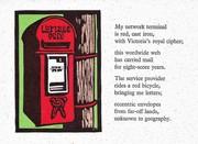 Art postal reçu - entrant - IN -