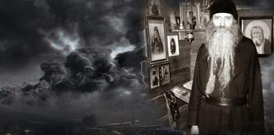 Π. Σεραφείμ Ρόουζ: Προφητεία, Τα πιο τρομερά χρόνια έρχονται, Δεν μπορείτε να τα φανταστείτε