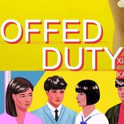 """นิทรรศการ """"Offed Duty"""""""